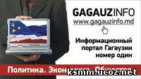 GAGAUZINFO, портал новостей